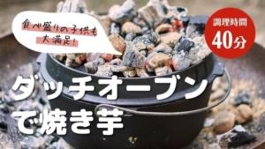 https://diet.kensa.work/almond/kamigotae/